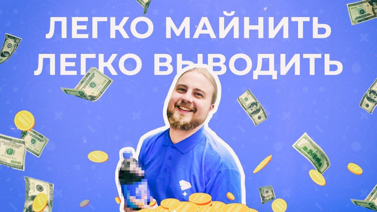 Как заработать 200$ в час с 300 рублей в Казино Вулкан  Автомат скалолаз
