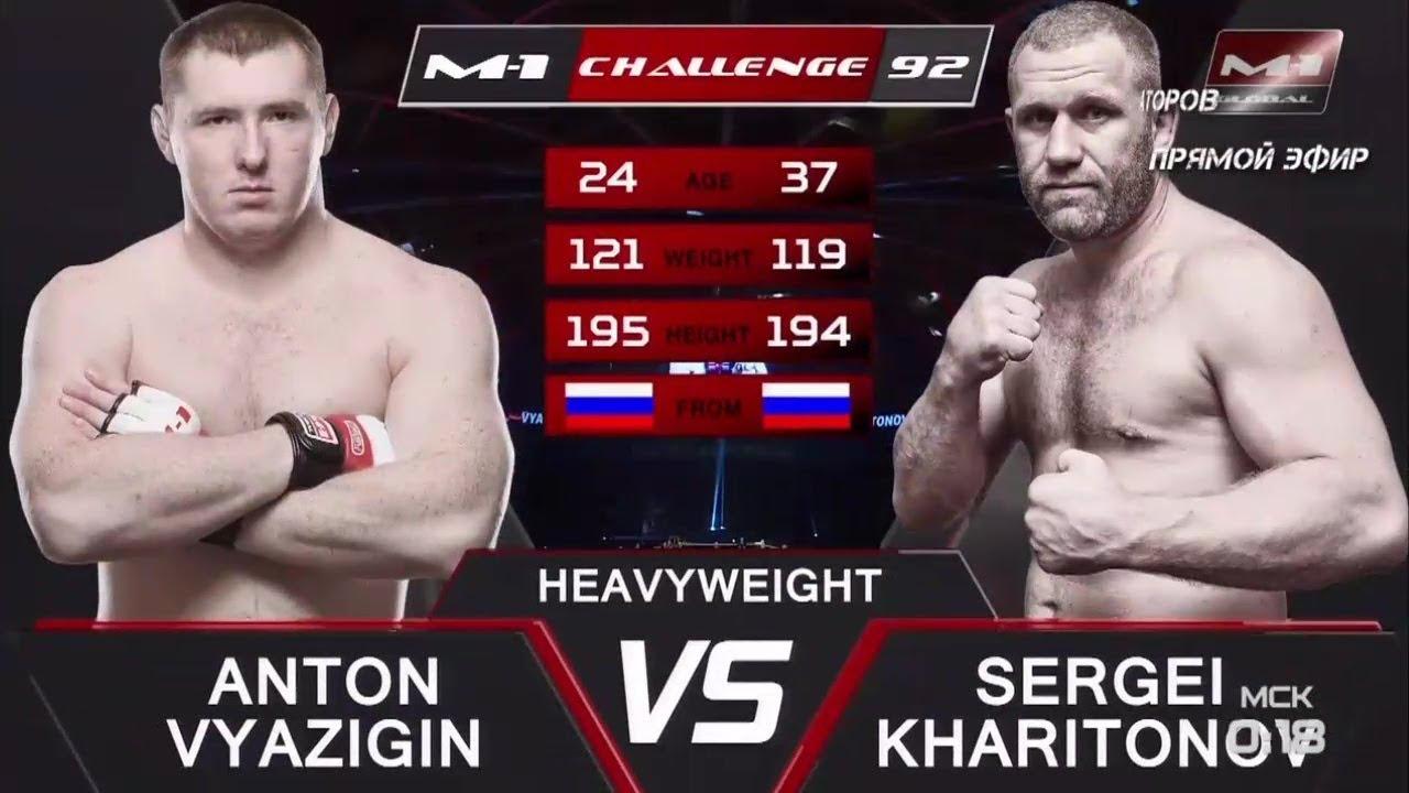 M-1 Challenge 92: KHARITONOV vs. VYAZIGIN - Онлайн Video
