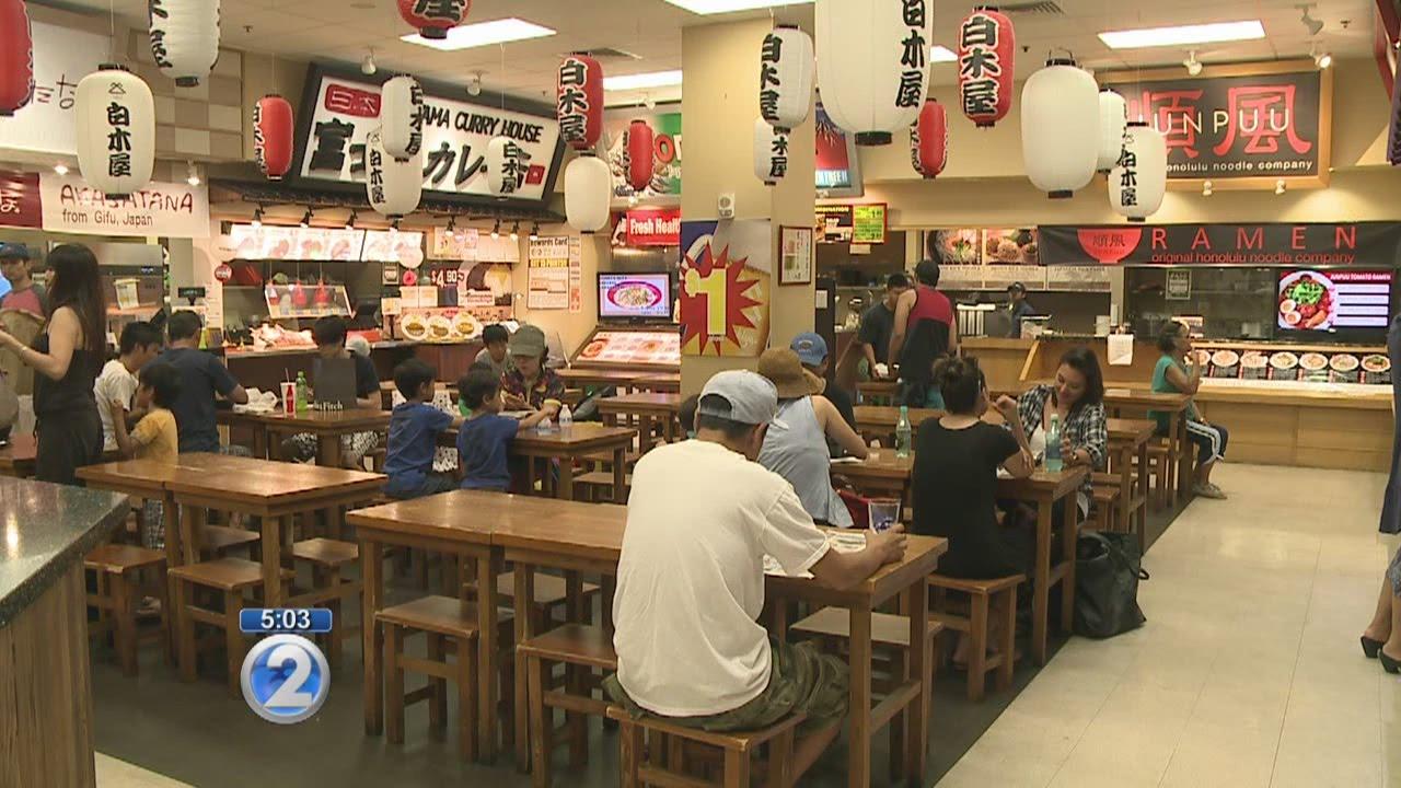 Ala Moana Japanese Food Court