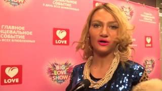 Света Яковлева - интервью.В Москве завершилось Биг Лав Шоу 2016 Big Love Show