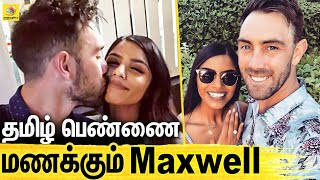 Maxwell engagement with Indian Women | Tamil News