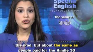 The Hottest Electronic Gifts in 2011 VOALearningEnglish