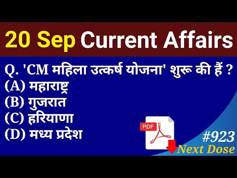 TODAY DATE 20/09/2020 CURRENT AFFAIRS VIDEO AND PDF FILE DOWNLORD