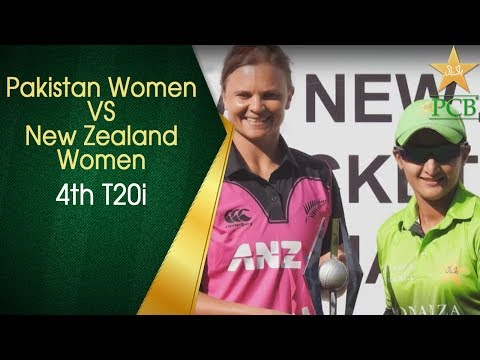 Trans Group Cup 2017 - Pakistan Women vs New Zealand Women 4th T20I at Sharjah Stadium