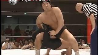 BML - Don Arakawa vs Riki Sensyu