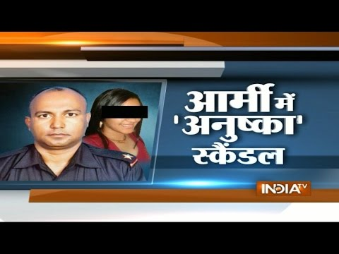 Army Spying Case: More Officials In Anushka's Honey Trap? - India TV