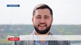 День. Новини TV5. Випуск 15-00 за 25.04.2019