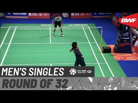 DANISA Denmark Open 2020 | Day 1: Lakshya Sen (IND) [7] vs Christo Popov (FRA)