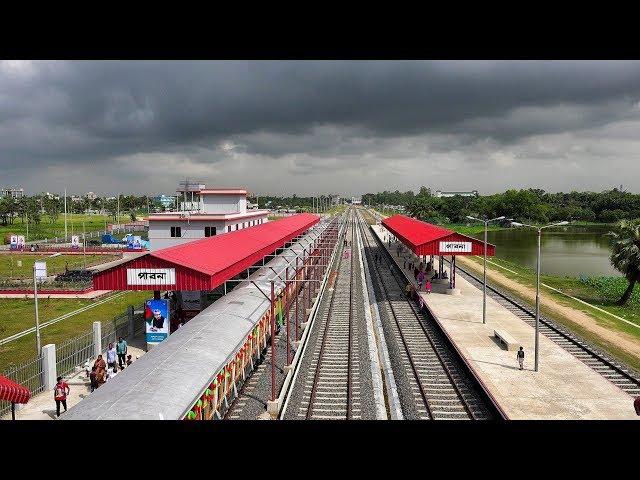 Newly Inaugurated and Grand opening of Pabna Railway Station- Bangladesh Railway