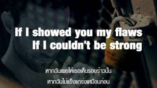 Video Locked Away - R City ft. Adam Levine (Lyrics) แปลไทย download MP3, 3GP, MP4, WEBM, AVI, FLV Oktober 2017