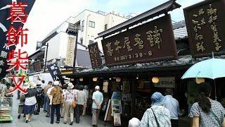 男はつらいよ寅さん(渥美清さん)のロケ地 高木屋(おだんご屋) 東京葛飾...