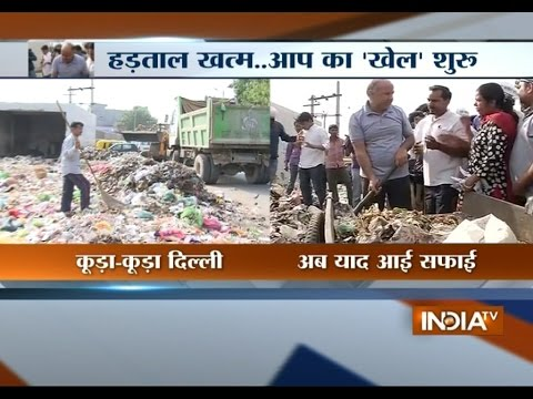 AAP Workers Face Protest At Several Places In Delhi During Their Cleaning Campaign   India TV