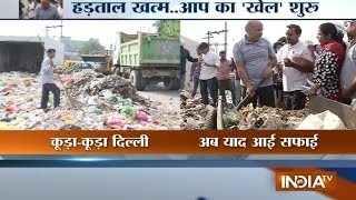 AAP Workers Face Protest At Several Places In Delhi During Their Cleaning Campaign | India TV