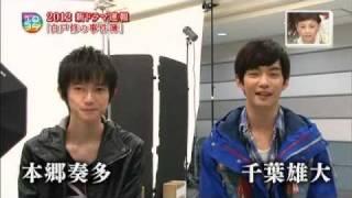 Shirato Osamu No Jikenbo (Hongo Kanata & Yudai Chiba) Interview