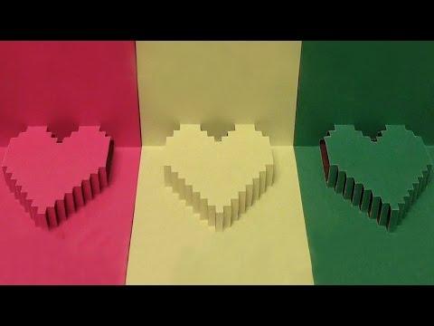 видео: Как сделать 3d сердечко из бумаги в домашних условиях своими руками