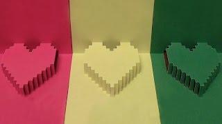 Как сделать 3D сердечко из бумаги в домашних условиях своими руками