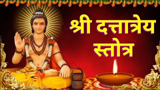 Mahanubhav Panth Shree Dattatrey Kavach Mp3 Download