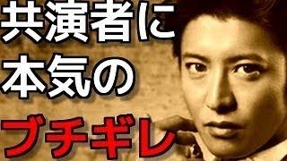 チャンネル登録お願いします。 ☆おすすめ動画☆ 理想の夫婦No.1 フジモン...