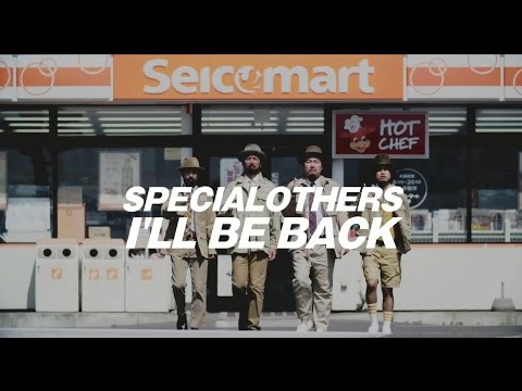 Special Others I Ll Be Back Music Video 特典dvd予告編 Youtube