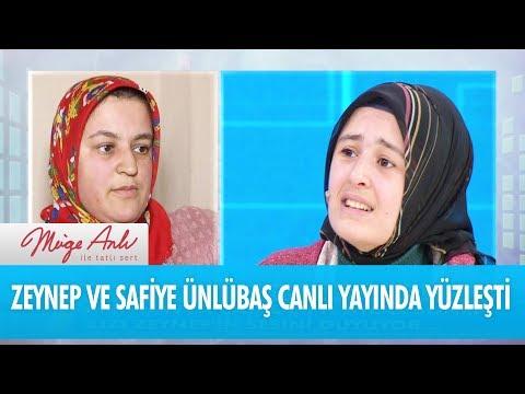 Zeynep ve Safiye Ünlübaş canlı yayında yüzleşti! - Müge Anlı İle Tatlı Sert 19 Şubat 2018