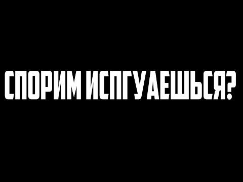 САМОЕ СТРАШНОЕ ВИДЕО В МИРЕ ( CS:GO MONTAGE )