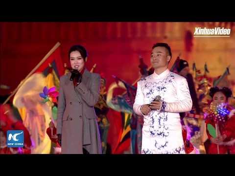 LIVE: Beijing New Year countdown celebrations