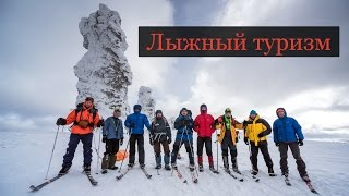 Перевал Дятлова #7. Честный походный день.