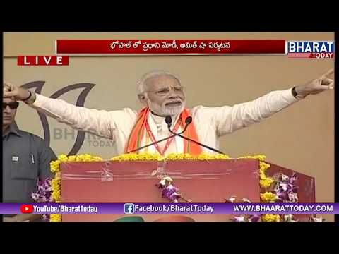 PM Modi Speech In BJP Workers At Bhopal | BharatToday