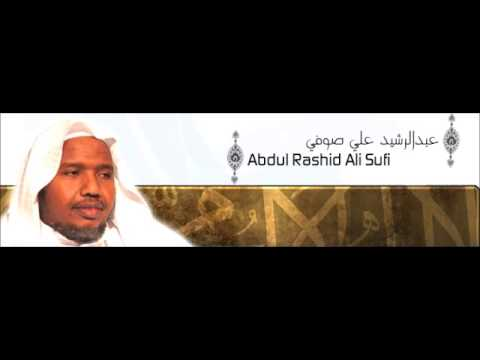 Sh.Abdul Rashid Ali Sufi -Beautiful and Heart trembling Quran -Surah Al-A´raf (AA) سورة الأعراف