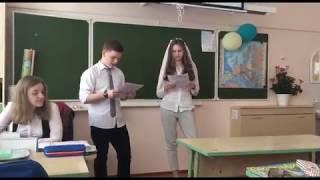 География. Проект по теме Урал: свадебное путешествие