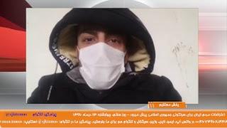 ادامه اعتراضات مردم برای سرنگونی جمهوری اسلامی– روز هفتم، چهارشنبه 13 دی 1396 – برنامه دوم