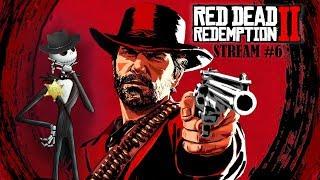 ✔ Дикий запад в UltraWide 21:9 ◆ Что тут думать! ГРАБИМ! ◆ Red Dead Redemption 2 ◆ Stream #6
