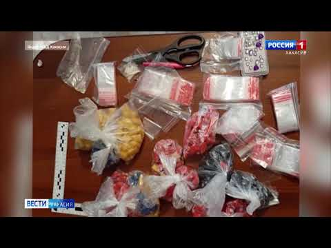 Полицейские Хакасии задержали крупную банду наркоторговцев