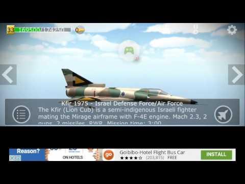 IAI Kfir IAF : Strike Fighters Israel