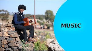 ela tv - Yergalem Getachow (Bururey) - Deki Asmara - New Eritrean Music 2019 - (Offical Music)