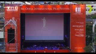 Презентация программы 9-го Одесского международного кинофестиваля
