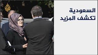 تفاصيل جديدة في الرواية السعودية حول مقتل جمال خاشقجي
