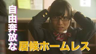 ALCE FILM COLLECTION:http://www.alice-project.biz/movie 仮面女子映...