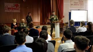 Вступительное слово к уроку Память школа № 46 города Тольятти