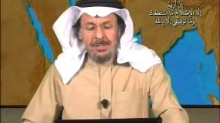 الأسير عبدالله عزام القحطاني  والأسير صالح  العشوان & وماذا حصل لـ أسرة عصام بغدادي في مكة المكرمة