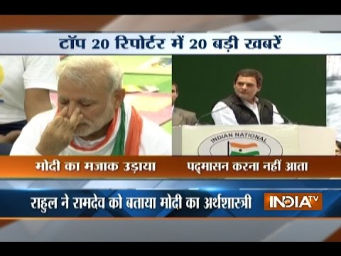 Top 20 Reporter | 11th January, 2017 ( Part 1 ) - India TV
