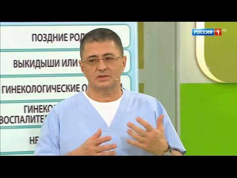 ПМС | Доктор Мясников