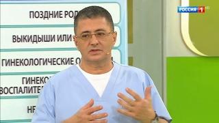 ПМС   Доктор Мясников