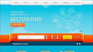 видео Как перейти на HTTPS в WordPress - Создание шаблонов и интернет магазинов WordPress WooCommerce