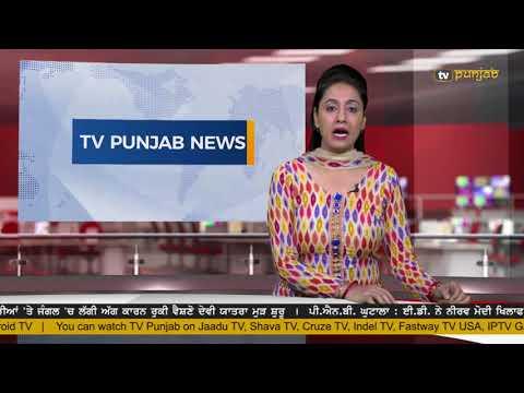 Punjabi NEWS  24 May 2018  TV Punjab