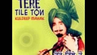teri aa main teri ranjha - origial by kuldeep manak (rare)
