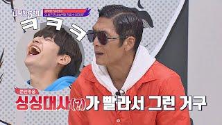 [쭌민정음] 먹어도 살 안 찌는 ′진혁(Lee Jinhyk)′이는 싱싱대사(?)가 빨라↗ 괴팍한 5형제(5b…