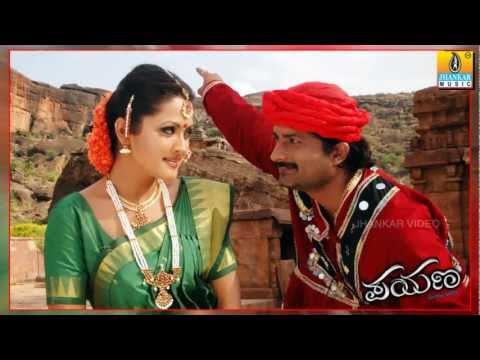 Manasa Gange - Payana - Kannada Album