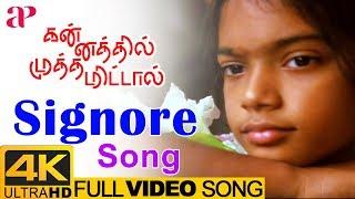 Kannathil Muthamittal 4K Songs | Signore Full Song 4K | Madhavan | Keerthana | AR Rahman