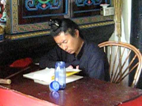 Гадание И-цзин в даосском монастыре